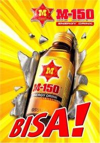 m150-BISA